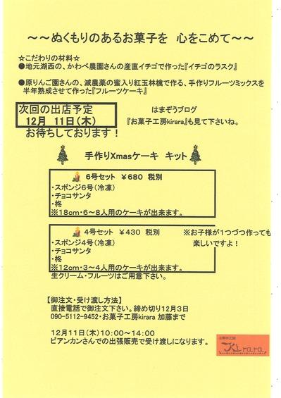 20141113101856_001.jpg