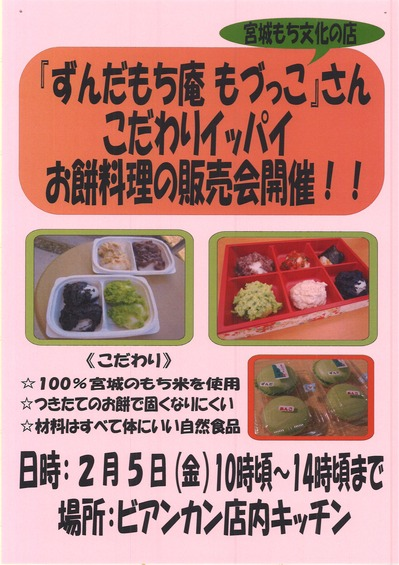 20160128114122_001.jpg