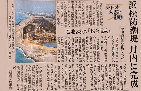 朝刊の記事.png