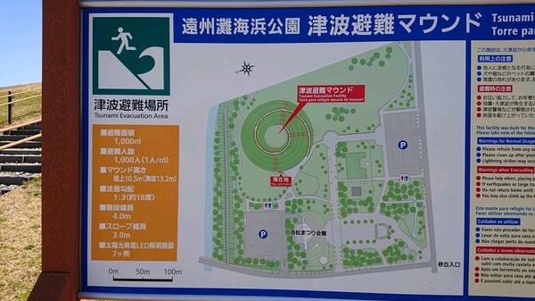 避難マウンド案内図.jpg
