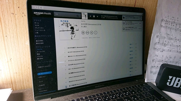 氷の世界 ノートパソコン.jpg