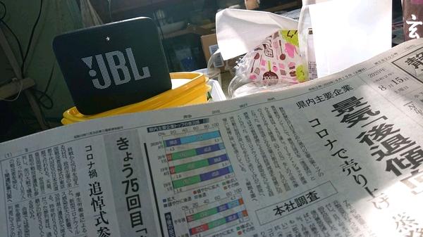 新聞と.jpg