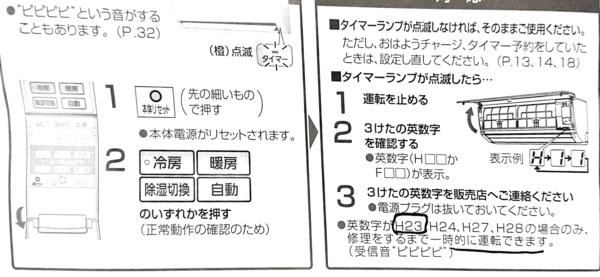 マニュアル.png