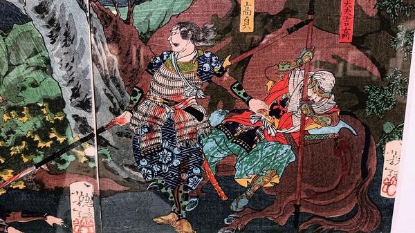 芳年 敵が原合戦図 31.jpg
