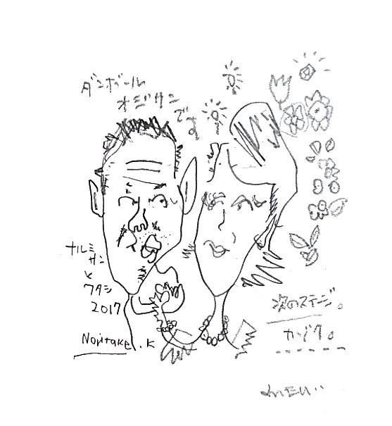 ナルミサンとワタシ 完成.jpg