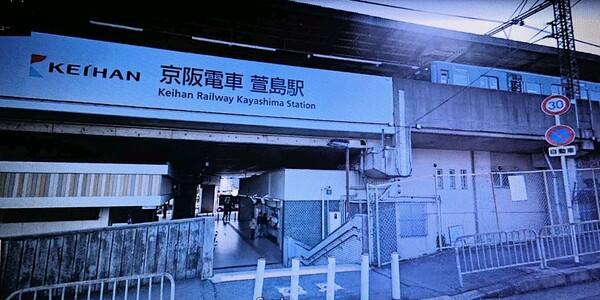萱島の駅 完成.jpg