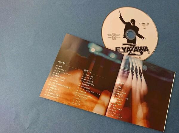 CDと曲目リスト 完成.jpg
