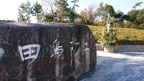 中田島砂丘 門松.jpg