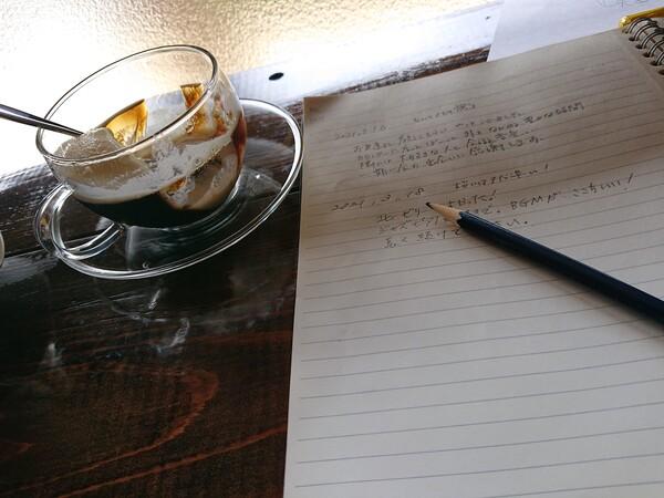 カフェノート書いてみた。.jpg