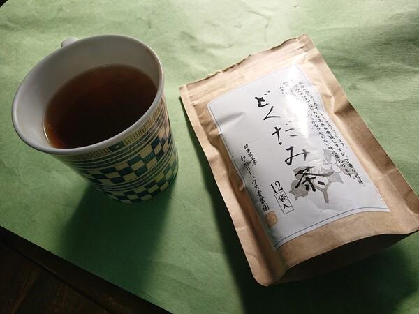 お茶マグ.jpg