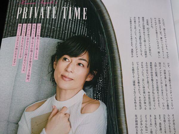 雑誌の特集.jpg
