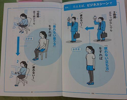 本の内容説明.jpg