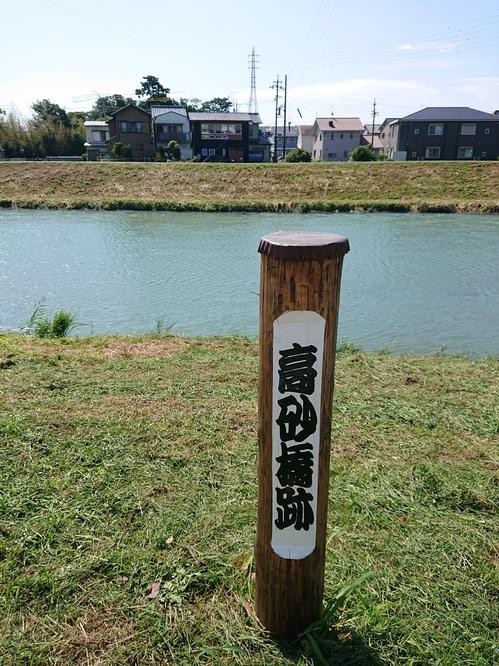 堤防の木の橋跡.jpg