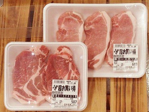 生姜焼き用肉