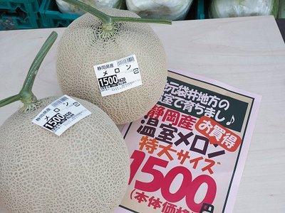 0606ajifuku10.jpg
