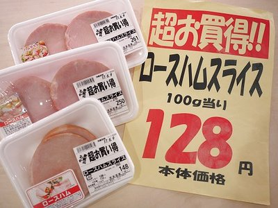 0606ajifuku2.jpg