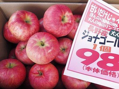 0606ajifuku7.jpg