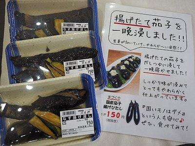 0629kochi4.jpg