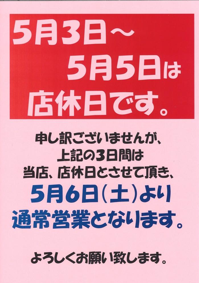20170429143146_001.jpg